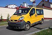 Оклейка в желтый винил Renault Trafic